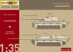 47036-Package