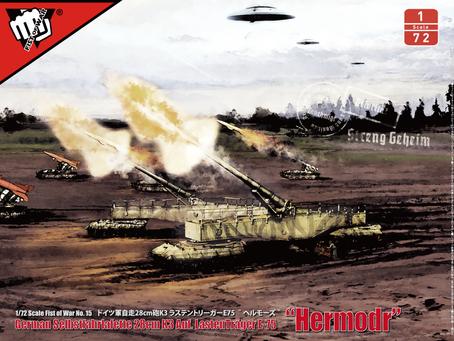 """ドイツ軍28cm自走砲K3ラステントリーガー&E75""""ヘルモーズ""""の製品紹介ページ追加"""
