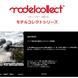 モデルコレクト製品ページ追加