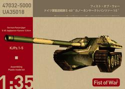 47032-Package