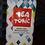 Thumbnail: Tea Tonic Loose Leaf English Breakfast Tea