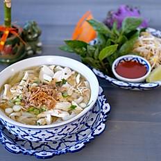 N6) THAI NOODLE SOUP