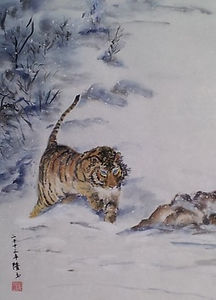 Tiger and Snow Mountain.jpg