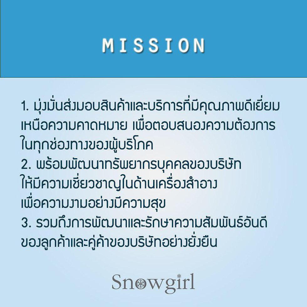 Snowgirl-2.jpg