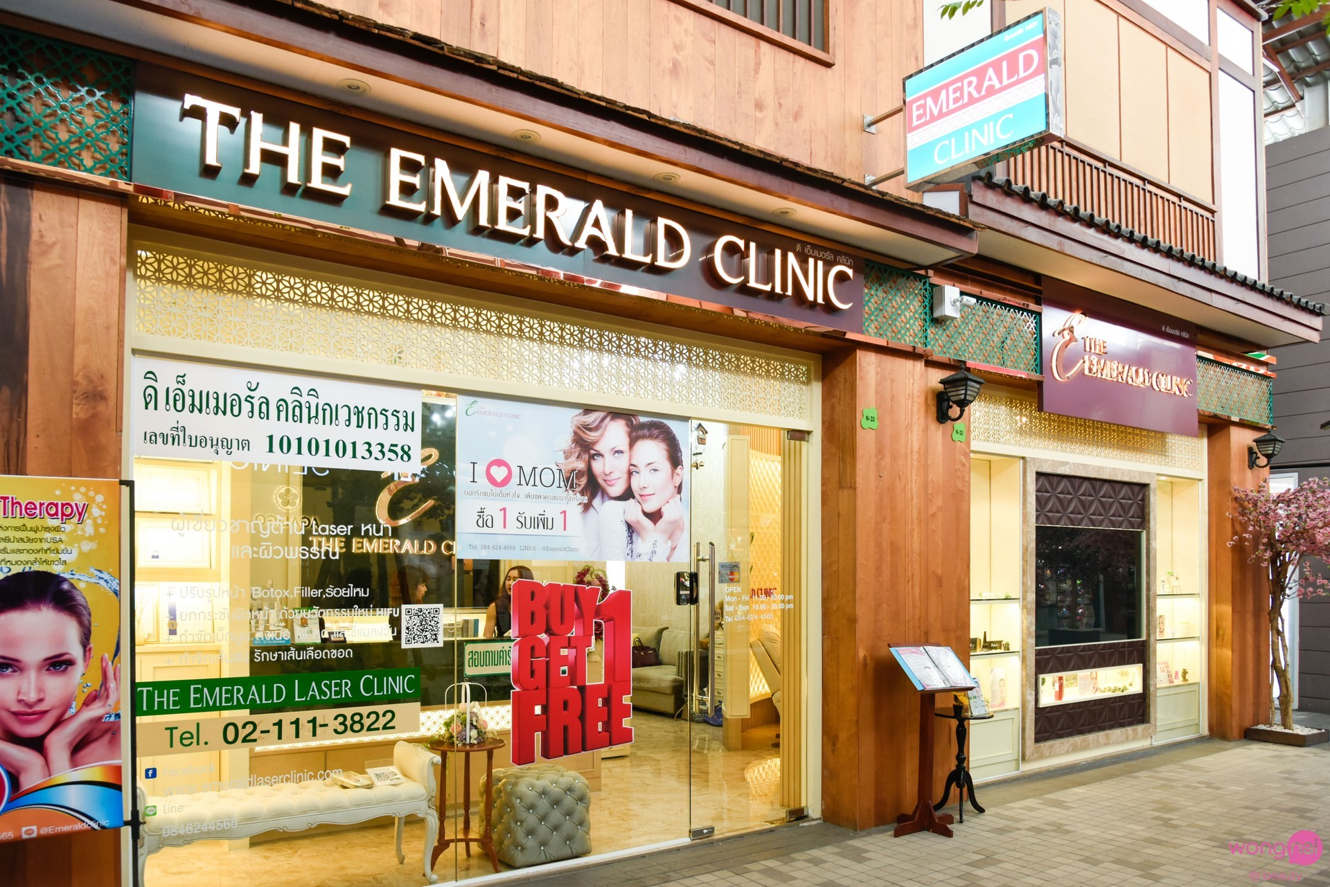 the emerraldclinic