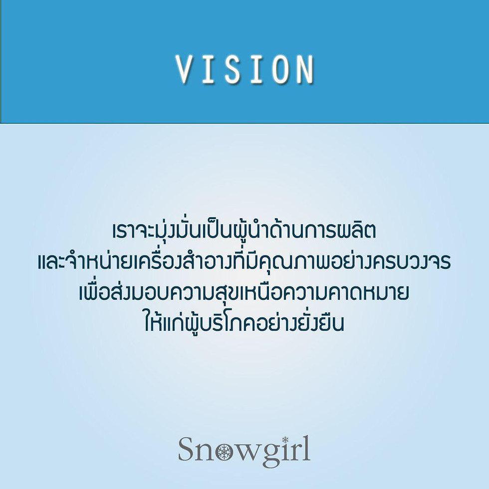 Snowgirl-1.jpg