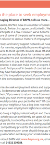 Is Social Media the place to seek employment advice?