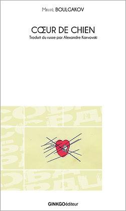 Cœur de chien