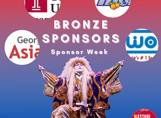 Subarashii Sponsors! - Bronze Level