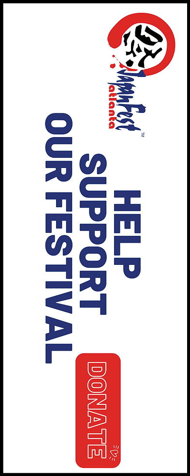 HELP Suppport our festival (1).png