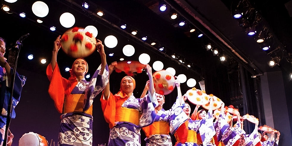 Support the Japanese Folk Dance Institute of NY