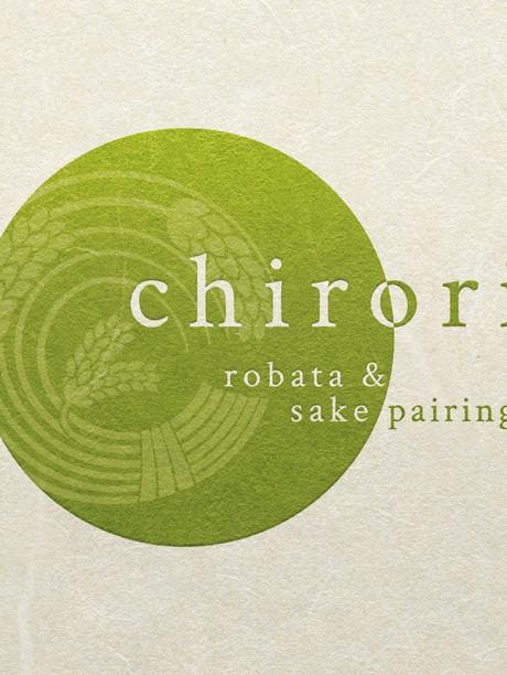 CHIRORI