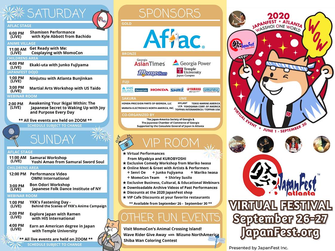 2020 Brochure (3).png