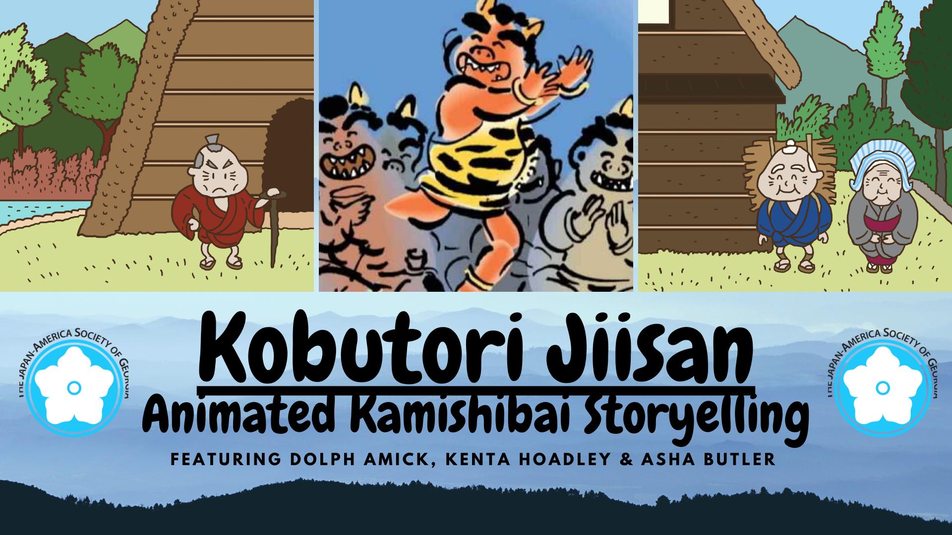 Digital Kamishibai Anime Storytelling of Kobutori Jiisan