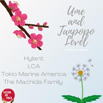 Subarashii Sponsors! - Ume and Tanpopo Levels