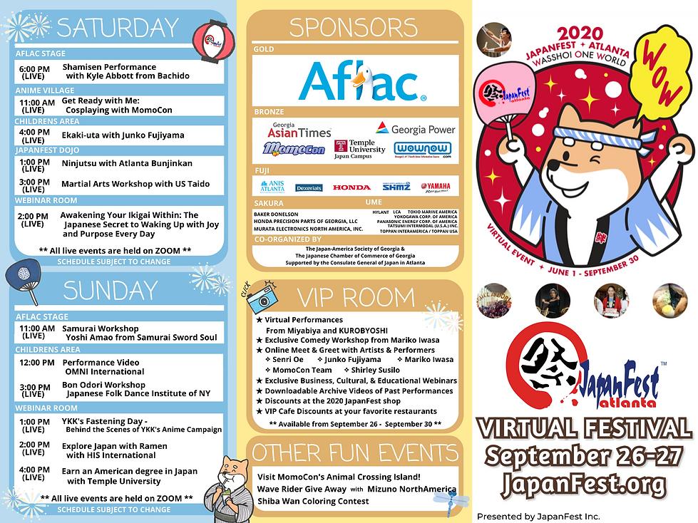 2020 Brochure (4).png