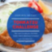 TONKATSU CHALLENGE.png