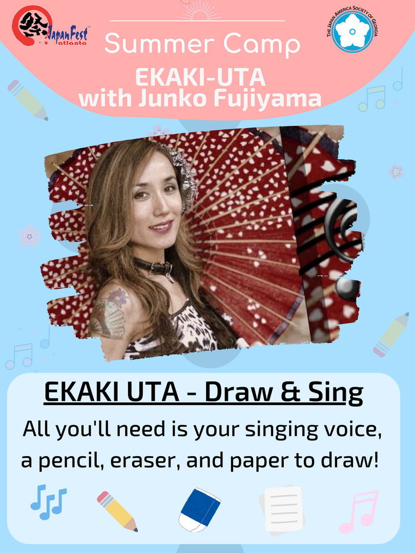 Ekaki Uta with Junko Fujiyama