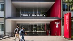 Earn an American Degree in Japan with TUJEarn an American degree in Japan with TUJ