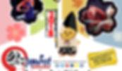FlyerTemplate(Seasons)_FINAL_V4.jpg