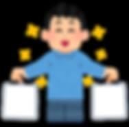 shopping_bag_man.png