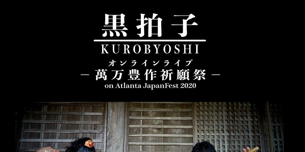 Live Taiko Performance with KUROBYOSHI / 黒拍子