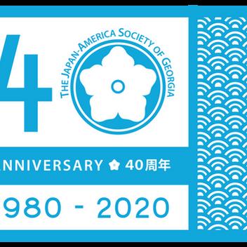 Japan-America Society of Georgia- Wasshoi Wednesday #13