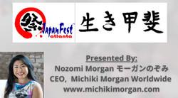 Awakening Your Ikigai Within: The Japanese Secret to Waking Up with Joy & Purpose Everyday