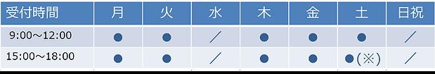 Bizhour_m.png