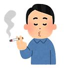 タバコ臭.png