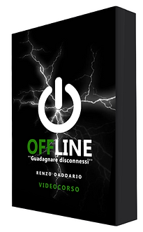 BUSINESS BOX OFFLINE