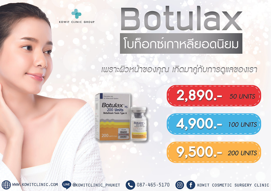 29.Botox Botulax ขนาด A4-01.jpg