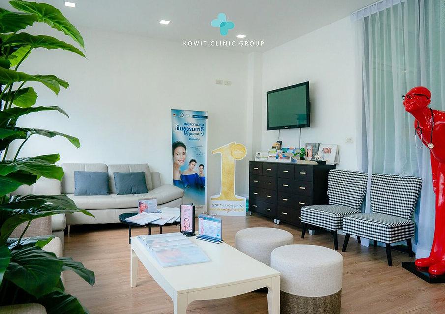 kowit clinic
