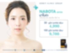 nabota new 4990.jpg