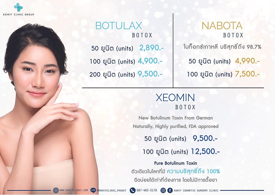 11.Botox a4-01.jpg