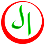 8 - Nova Logo - PNG - 20cm x 20cm - Red.