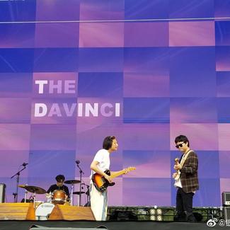 The Davinci