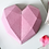 Thumbnail: Geometric Heart Mold