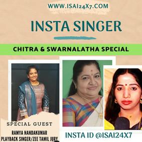 Chitra & Swarnalatha Special