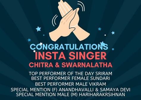 Chitra & Swarnalatha Hits