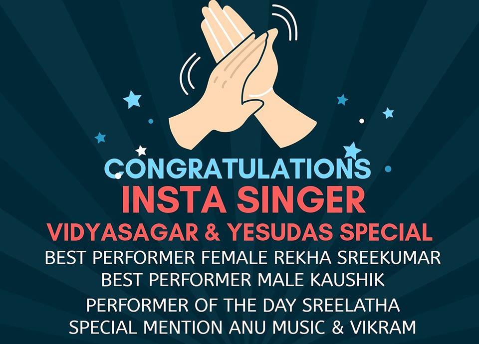 Vidyasagar & Yesudas Special