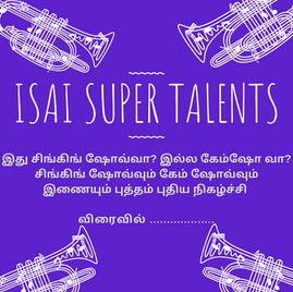 Isai Super Talents