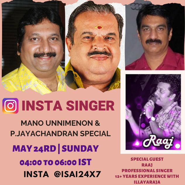 Unnimenon P.Jayachandran & Mano Special