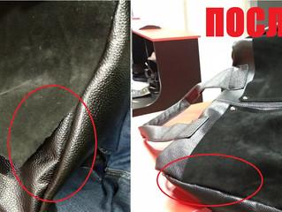 Ремонт кожаных сумок