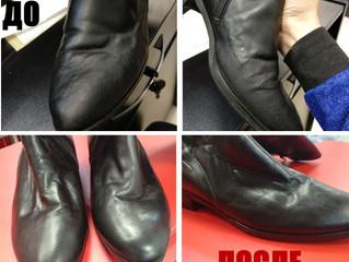 Очистка обуви от реагентов