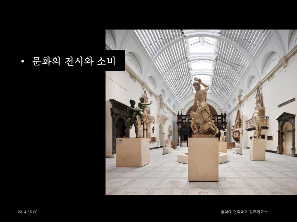 140522_홍대앞문화발표_김주원교수0_페이지_20.jpg