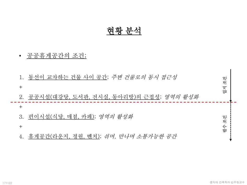 1711_홍대 상부캠퍼스_페이지_37.jpg