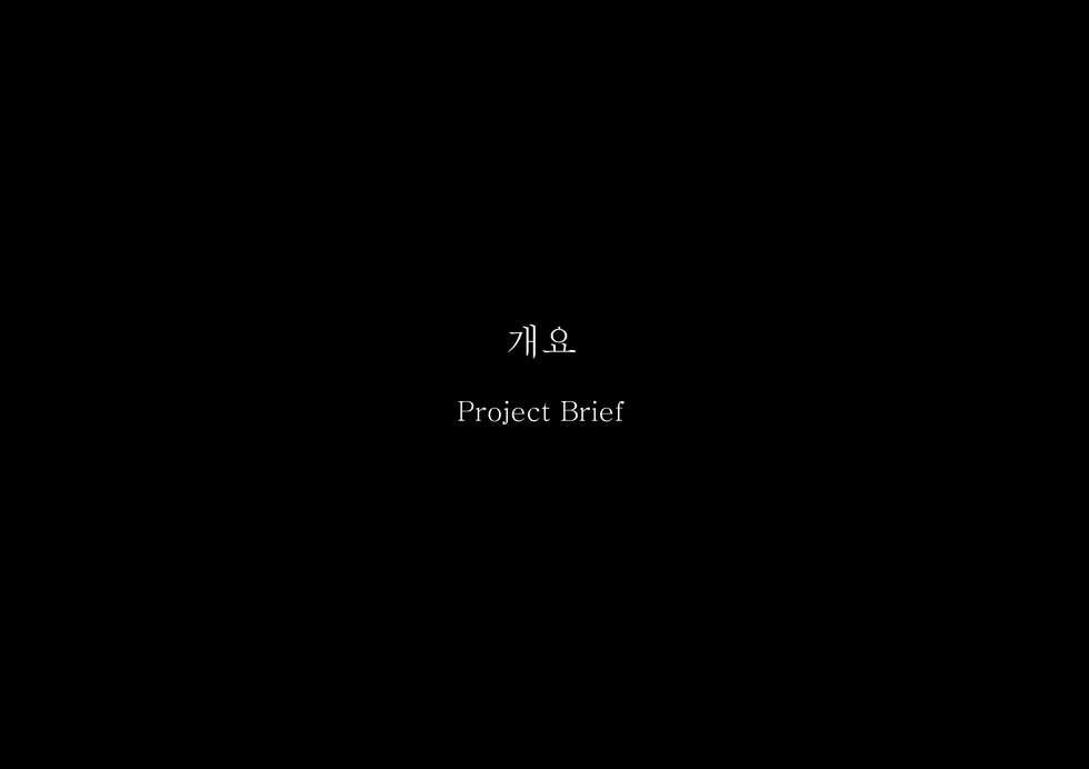 0912_현대미술관서울관_페이지_003.jpg