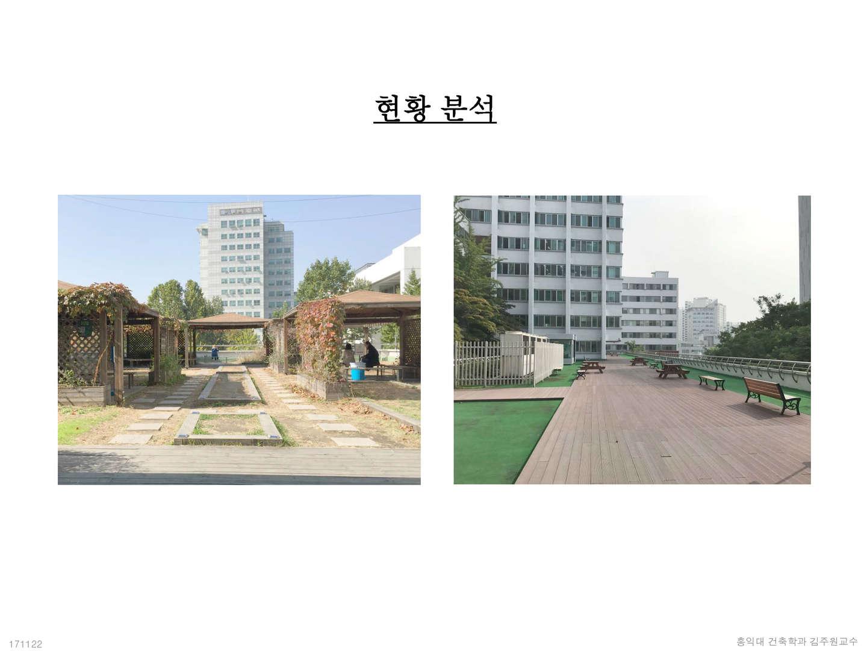 1711_홍대 상부캠퍼스_페이지_36.jpg