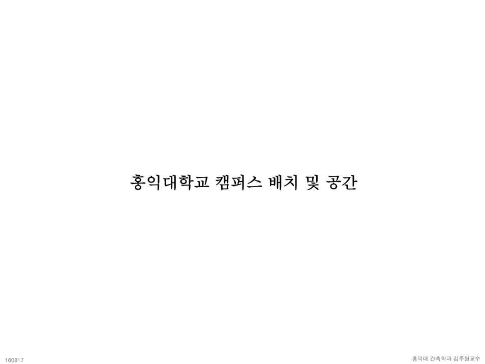1608_홍대 아트벨리_페이지_02.jpg